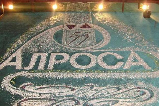 Что происходит в алмазодобывающем гиганте «АЛРОСА»