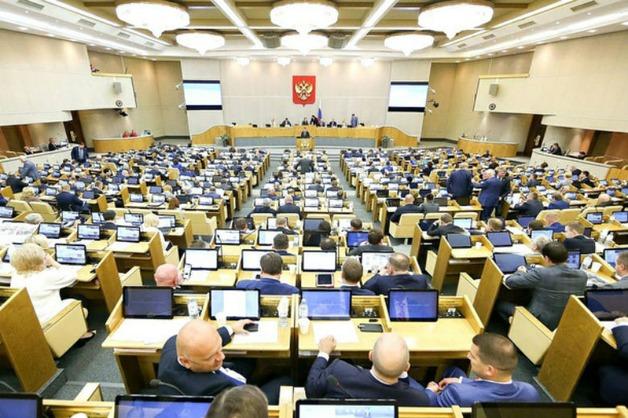 В Госдуме предложили учредить еще один День Победы