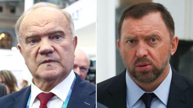 Олигарх Дерипаска и коммунист Зюганов заключили соглашение