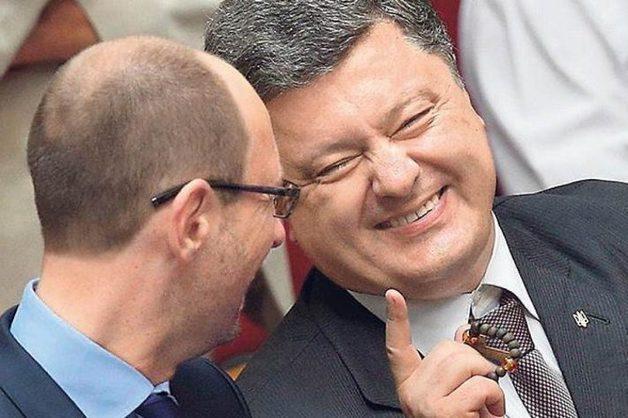 Срочное заявление Наливайченко: «Порошенко и Яценюк украли 15$ миллиардов»