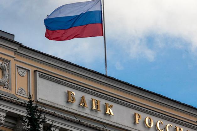 Аналитики спрогнозировали скорый отзыв лицензий у 46 банков