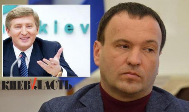 В КГГА готовятся облагодетельствовать Ахметова еще на 112 млн гривен
