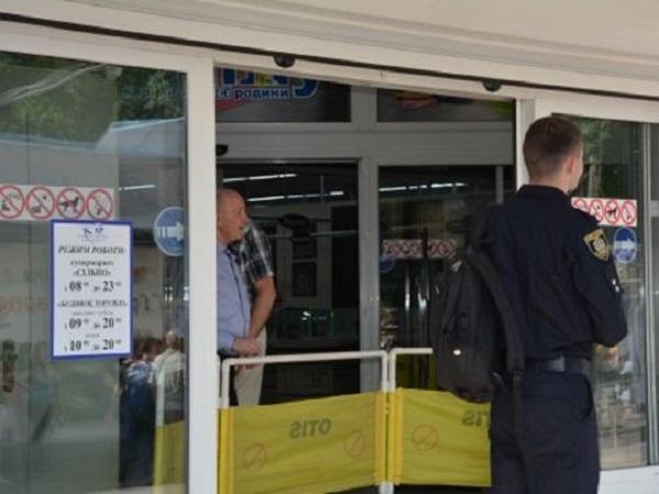 """Массовое """"минирование"""" в Черкассах: неизвестные потребовали 7 миллионов евро"""