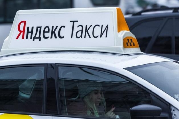В Москве водитель «Яндекс. Такси» устроил ДТП в наркотическом опьянении
