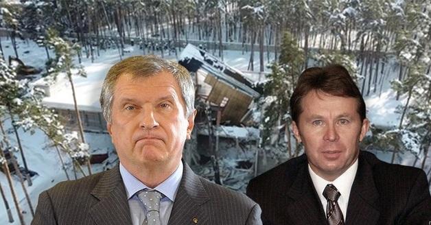 Экс-глава «Роснефти» избавился от поместья за 1 млрд рублей рядом с Сечиным