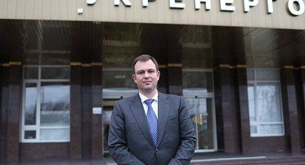 Руководство «Укрэнерго» погрязло в коррупции: глава службы безопасности сам участвует в махинациях
