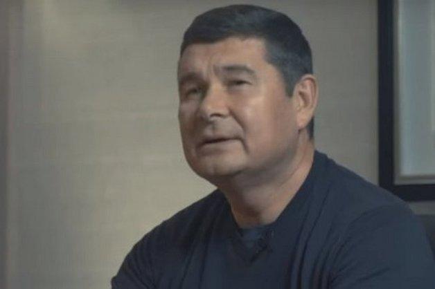 Беглый нардеп Онищенко назвал дату возвращения — хочет в Раду