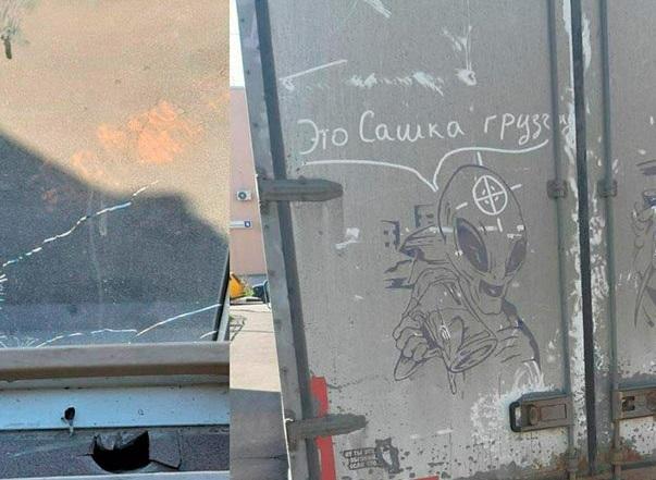 «Это Сашка грузчик»: в Балашихе неизвестный в камуфляже расстрелял 30-летнего мужчину