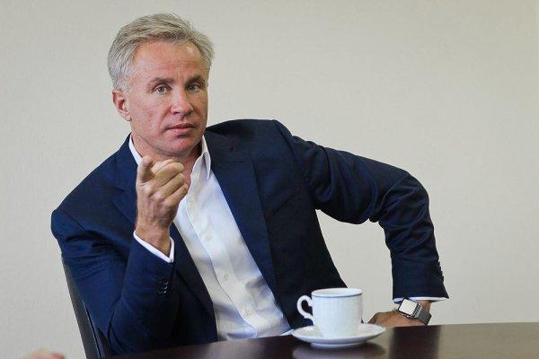 ЕБРР заблокировал кредиты компании Косюка