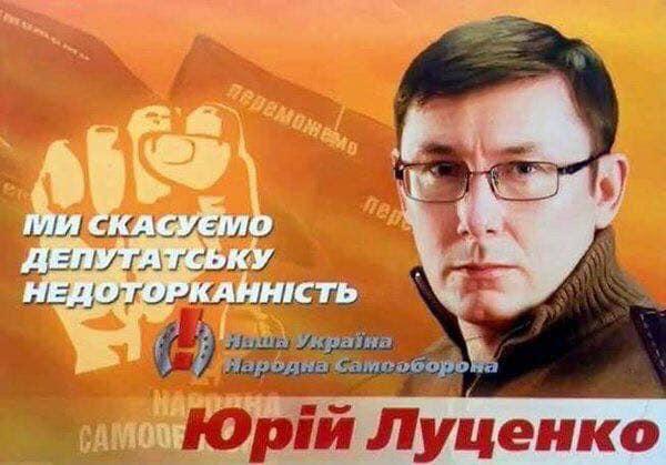 Генеральный Брехун Украины
