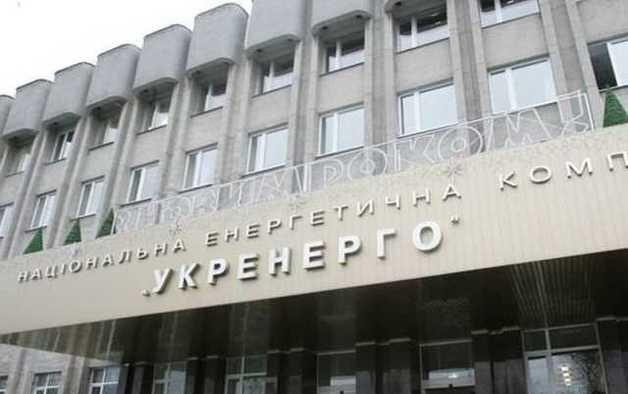 Всеволод Ковальчук: латентный сепаратист, которому даже Кабмин не указ