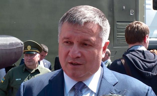 "Аваков купил телеканал ""112 Украина"""