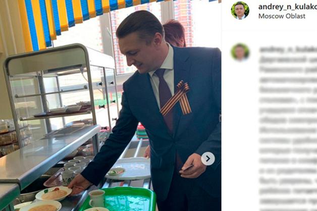 Instagram задержанного главы Раменского района Андрея Кулакова продолжает «жить»