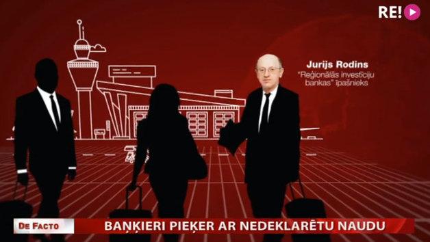 Дело о незадекларированных наличных: владелец Reģionālā investīciju banka и его дочь провели двое суток в следственном изоляторе