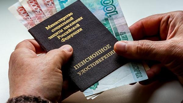 Бизнес по-русски: воровство пенсий