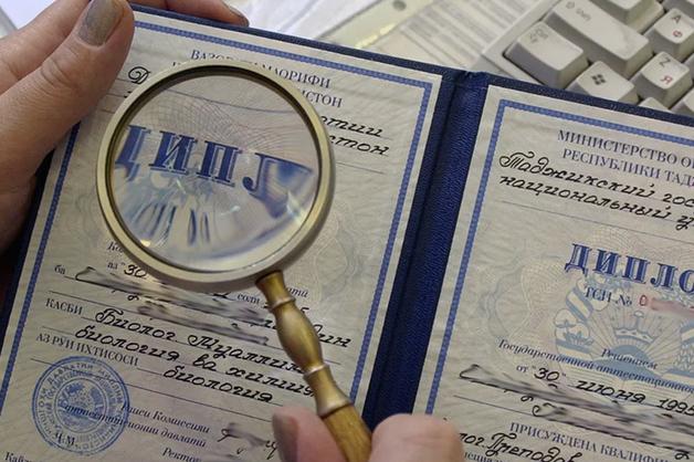 У замначальника управления ЖКХ в Геленджике нашли поддельный диплом