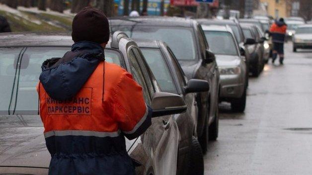 В Раде приготовили кардинальную реформу для автомобилистов