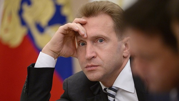 Игорю Шувалову подняли налог на землю в 2762 раза