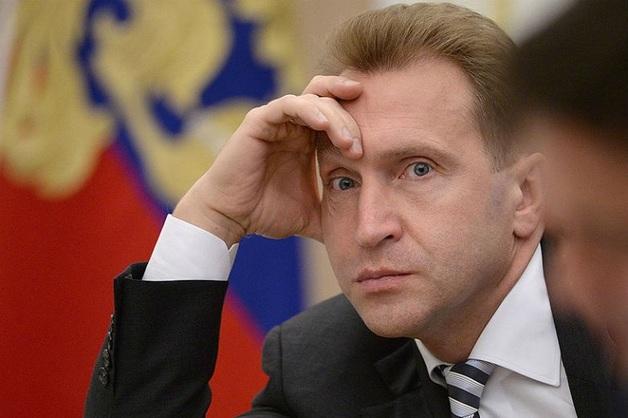 Шувалову подняли налог на землю в Сколково почти в три тысячи раз после расследования о суперльготе