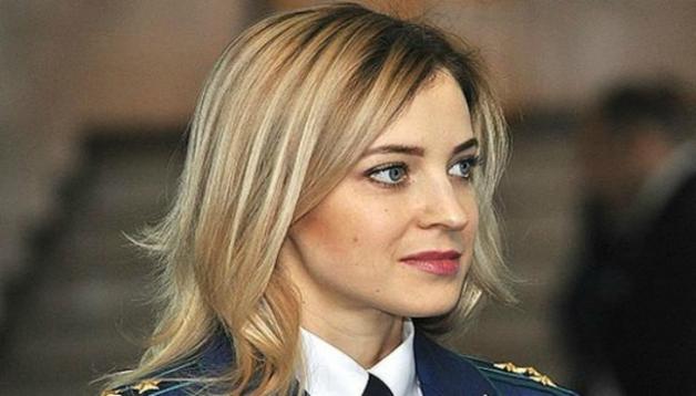 Поклонская напомнила СБУ об уголовном деле против Порошенко