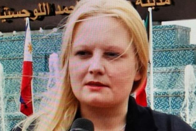 Россиянку Марию Лазареву выпустили под залог из тюрьмы в Кувейте