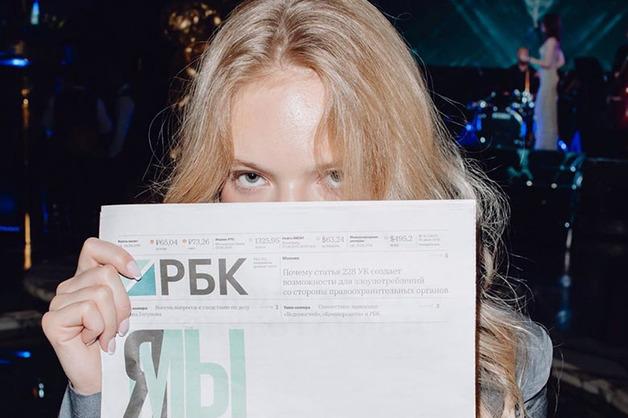 Дочь пресс-секретаря Путина была замечена на митинге в поддержку Голунова