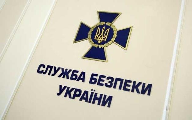 Александр Лицкевич: СБУ распутало грандиозную схему афериста из Люкс Групп