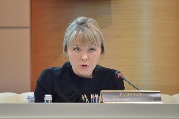 Радионова Светлана Геннадьевна — крёстная мать Ростехнадзора или дань от НПЗ, СРО, через свои консалтинговые фирмы