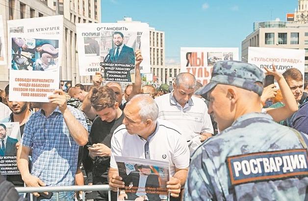 """Дело Голунова"": торжество справедливости или слитый протест?"