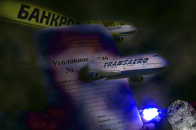 Битва трансаэровцев. Деньги лопнувшей авиакомпании ищут банки, следователи и судьи