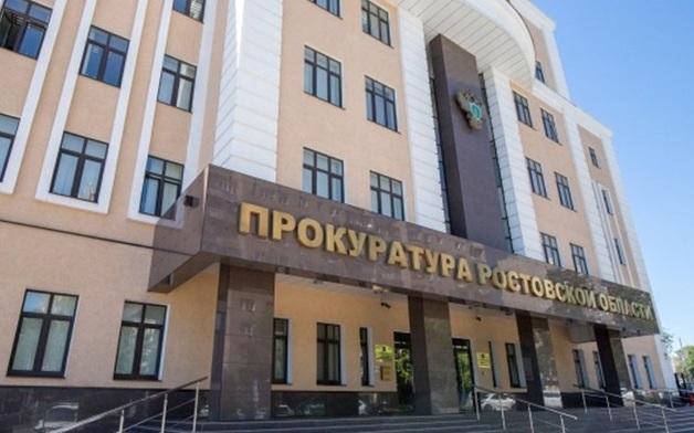 Против чиновников донского Минтранса возбудили уголовные дела за махинации с госконтрактами