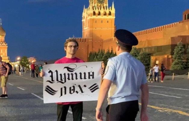 Блогера Руслана Соколовского задержали у стен Кремля с плакатом «Путин лох»