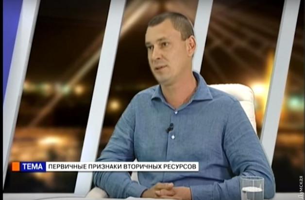Кабмин одобрил назначение одесским губернатором торговца металлоломом с сомнительными связями