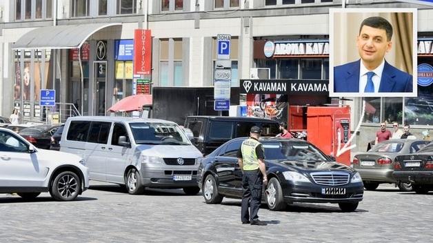 Центр Киева перекрывали из-за кортежа Гройсмана