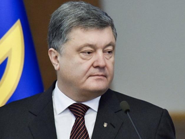 Дело против Порошенко: суд разрешил ГБР изъять документы в банке экс-Президента