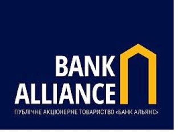 Банк «Альянс» как альянс донецких жуликов