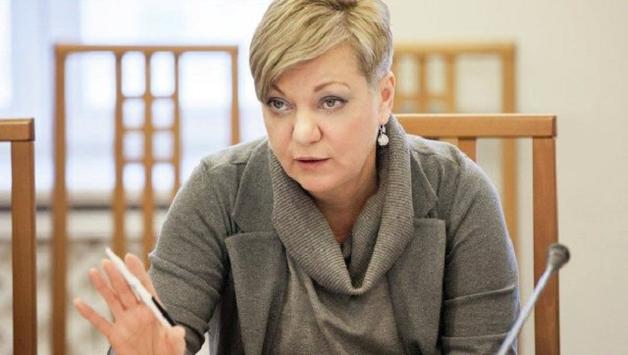 Журналист: Только за эти дни Гонтарева заработала более 200 миллионов гривен