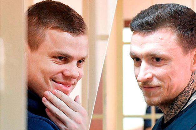 Кокорина и Мамаева этапировали в колонию в Белгородской области