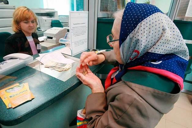 Пенсионный фонд оставил без пенсий тысячи россиян, не засчитав им стаж