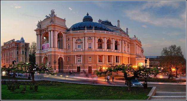 Не Киев: назван самый дорогой город Украины