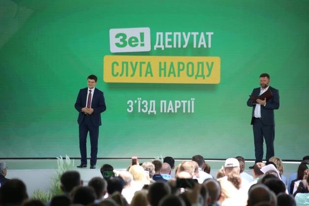 «Слуга народа» исключила из списков россиянина Соколова и еще шестерых кандидатов