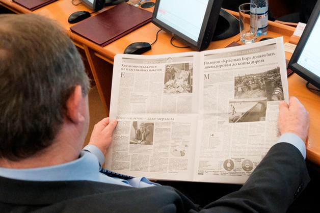 Журналиста обвинили в воздействии на подсознание после статьи о пытках ФСБ