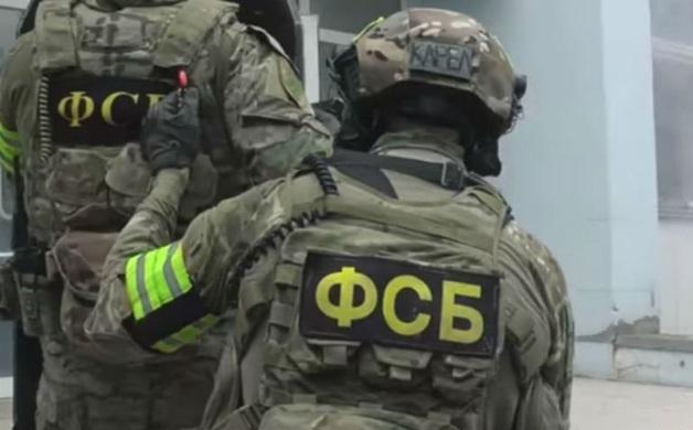 Названы имена семерых сотрудников ФСБ из дела о разбое