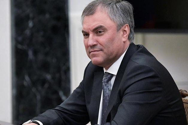 На фоне слухов о проведении в РФ парламентской реформы Володин разъяснил, как нужно изменить Конституцию