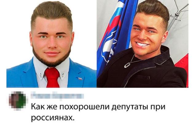 «Самый красивый депутат в России» забрал из полиции заявление по поводу мема со своей фотографией