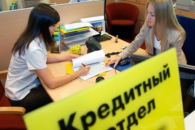 Россиян предупредили о «взрыве» экономики в связи с закредитованностью населения
