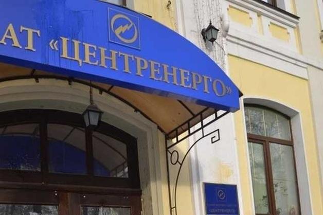 В «Центрэнерго» заплатили полмиллиона компании «ДНР» из сферы Курченко