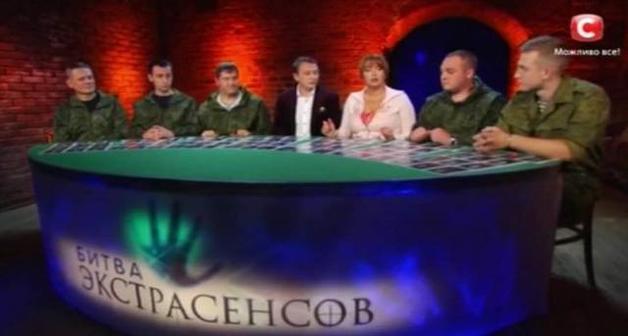 В «Битве экстрасенсов» на СТБ приняли участие террористы с Донбасса