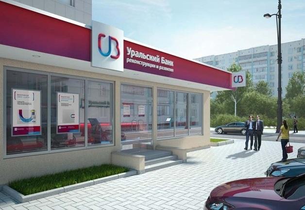 Бывший бизнес Елены Батуриной втянул в себя миллиард рублей «Уральского банка реконструкции и развития»