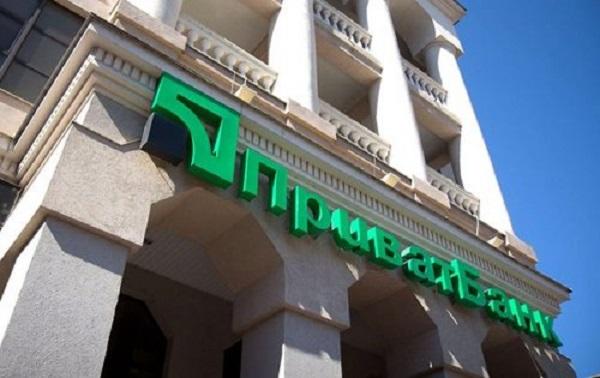 «ПриватБанк» раздал более 70% кредитов фирмам Коломойского и Боголюбова